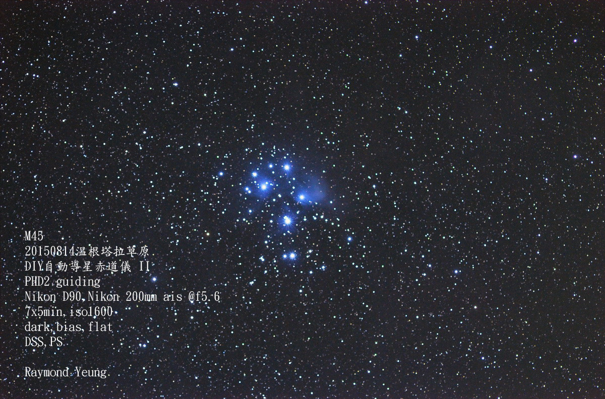 """內蒙古中部觀星之旅---""""DIY自動導星赤道儀 II""""測試篇"""